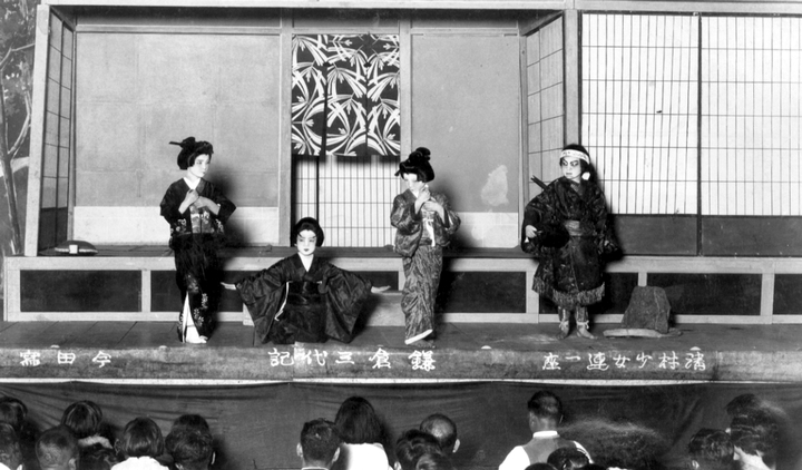 Madam Fujima began studying Japanese classical dance at 9 years of age. In a few years, she became proficient enough to take leading roles in the Young Girls' Kabuki Troupe. She is shown here in 'Kamakura Sandaiki.' She is on the extreme left. Courtesy Fujima Kansuma Kai of Los Angeles