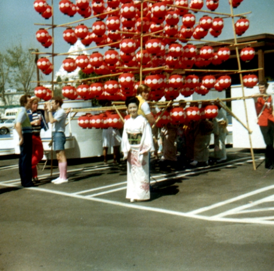 Kansuma Kai at Disneyland in California, courtesy Fujima Kansuma Kai of Los Angeles