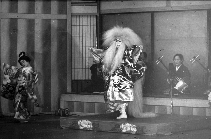 Madam Fujima performing in Los Angeles, California, 1938, courtesy Fujima Kansuma Kai of Los Angeles
