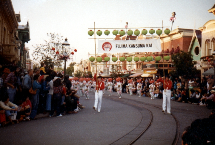 Kansuma Kai participated in many of the Japanese Festivals at Disneyland, winning Sweepstake Prizes for three years in succession from 1959 on. Courtesy Fujima Kansuma Kai of Los Angeles