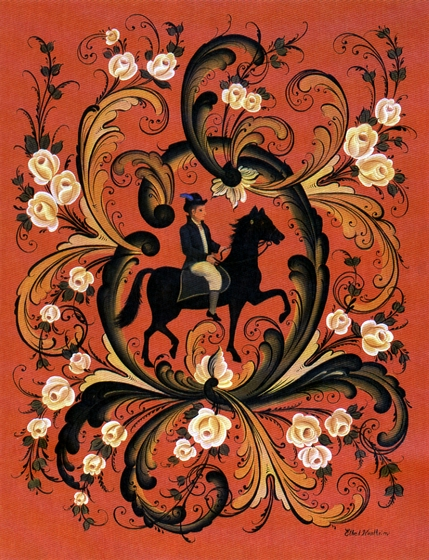 *Rosemaling* design by Ethel Kvalheim, 1983, courtesy Norwegian-American Museum, Decorah, Iowa