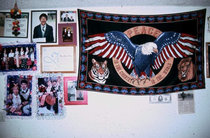 Asian Family Center, Portland, Oregon, 1995, photograph by Alan Govenar