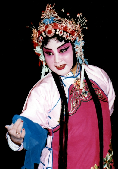 Qi Shu Fang, courtesy National Endowment for the Arts