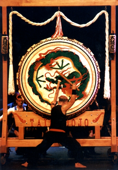 Seiichi Tanaka, courtesy San Francisco Taiko Dojo and National Endowment for the Arts
