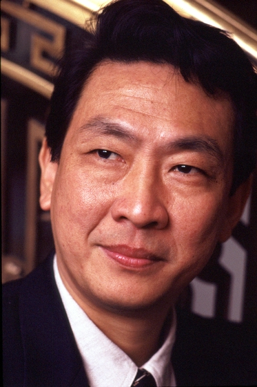 Liang-xing Tang, 1993 National Heritage Fellowship ceremonies, courtesy National Endowment for the Arts