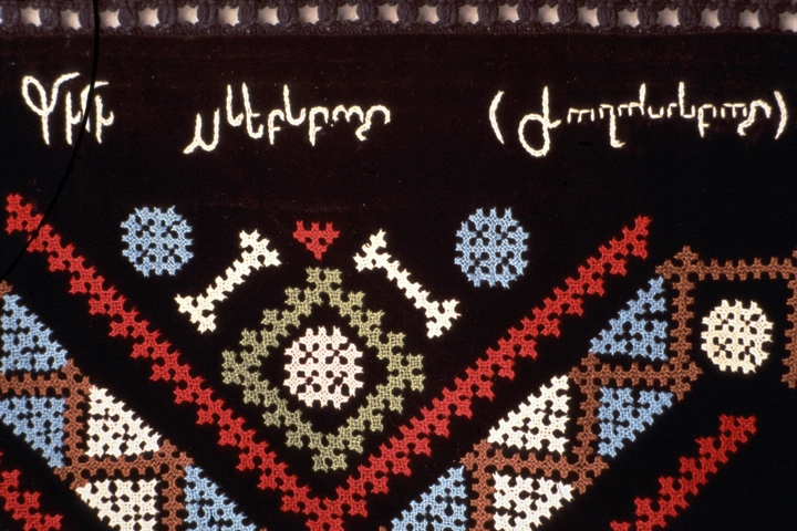 Marash embroidery (detail) by Lily Vorperian, courtesy National Endowment for the Arts