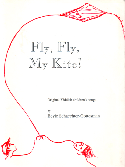 Sheet music for 'Fly, Fly, My Kite!' by Beyle Schaechter-Gottesman ,courtesy National Endowment for the Arts