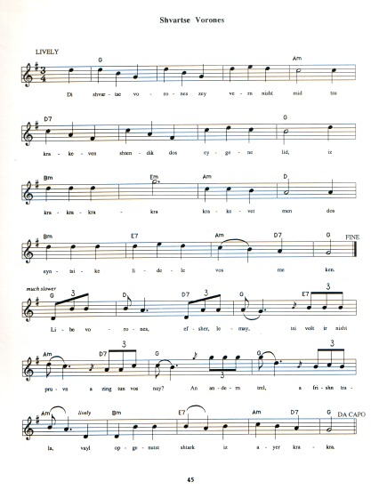 Sheet music for 'Fly, Fly, My Kite!' by Beyle Schaechter-Gottesman, courtesy National Endowment for the Arts